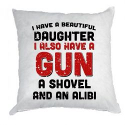 Подушка I have a beautiful daughter. I also have a gun, a shovel and an alibi - FatLine