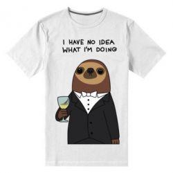 Мужская стрейчевая футболка I have no idea what I'm doing