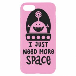 Чохол для iPhone 8 I just need more space