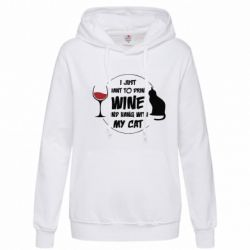 Толстовка жіноча I just want to drink wine and hand with my cat