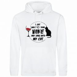 Мужская толстовка I just want to drink wine and hand with my cat