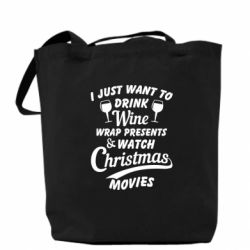 Сумка I just want to drink wine, wrap presents and watch Christmas movies
