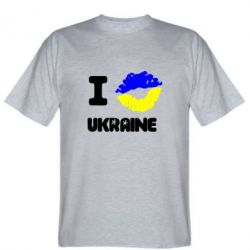 Мужская футболка I kiss Ukraine - FatLine
