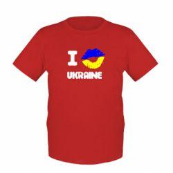 Детская футболка I kiss Ukraine - FatLine