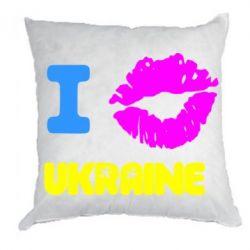 Подушка I kiss Ukraine - FatLine