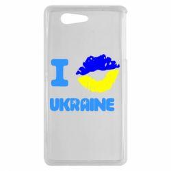 Чехол для Sony Xperia Z3 mini I kiss Ukraine - FatLine