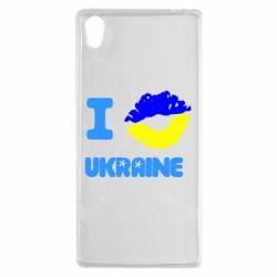 Чехол для Sony Xperia Z5 I kiss Ukraine - FatLine