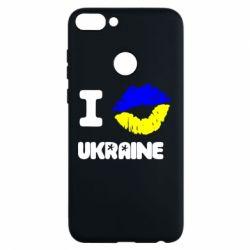 Чехол для Huawei P Smart I kiss Ukraine - FatLine
