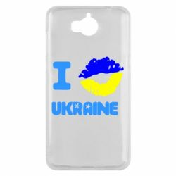 Чехол для Huawei Y5 2017 I kiss Ukraine - FatLine