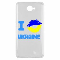 Чехол для Huawei Y7 2017 I kiss Ukraine - FatLine