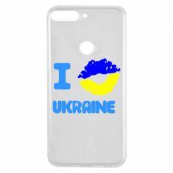 Чехол для Huawei Y7 Prime 2018 I kiss Ukraine - FatLine