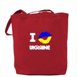 Сумка I kiss Ukraine - FatLine