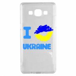 Чехол для Samsung A5 2015 I kiss Ukraine - FatLine