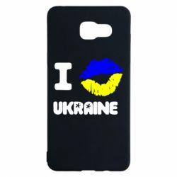 Чехол для Samsung A5 2016 I kiss Ukraine - FatLine