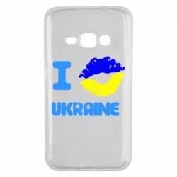 Чехол для Samsung J1 2016 I kiss Ukraine - FatLine