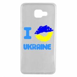 Чехол для Samsung A7 2016 I kiss Ukraine - FatLine