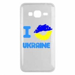 Чехол для Samsung J3 2016 I kiss Ukraine - FatLine