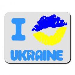 Коврик для мыши I kiss Ukraine - FatLine