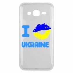 Чехол для Samsung J5 2015 I kiss Ukraine - FatLine