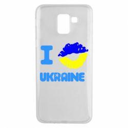 Чехол для Samsung J6 I kiss Ukraine - FatLine