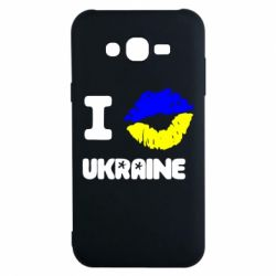 Чехол для Samsung J7 2015 I kiss Ukraine - FatLine