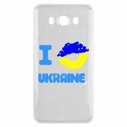 Чехол для Samsung J7 2016 I kiss Ukraine - FatLine