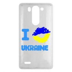 Чехол для LG G3 mini/G3s I kiss Ukraine - FatLine