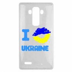 Чехол для LG G4 I kiss Ukraine - FatLine
