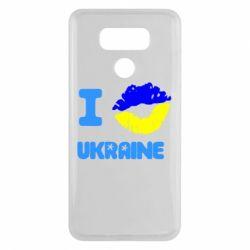 Чехол для LG G6 I kiss Ukraine - FatLine