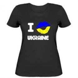 Женская футболка I kiss Ukraine - FatLine