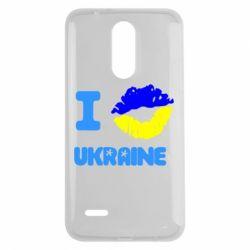 Чехол для LG K7 2017 I kiss Ukraine - FatLine