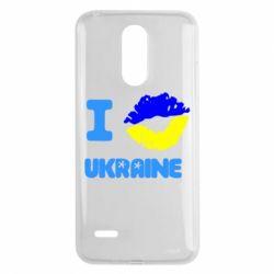 Чехол для LG K8 2017 I kiss Ukraine - FatLine