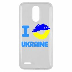 Чехол для LG K10 2017 I kiss Ukraine - FatLine
