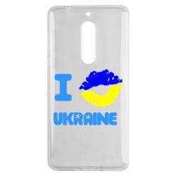 Чехол для Nokia 5 I kiss Ukraine - FatLine