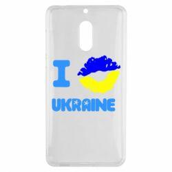 Чехол для Nokia 6 I kiss Ukraine - FatLine