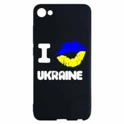 Чехол для Meizu U10 I kiss Ukraine - FatLine