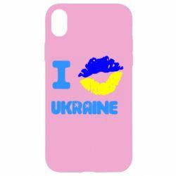 Чехол для iPhone XR I kiss Ukraine - FatLine