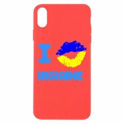 Чехол для iPhone Xs Max I kiss Ukraine - FatLine