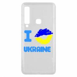 Чехол для Samsung A9 2018 I kiss Ukraine - FatLine