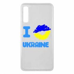 Чехол для Samsung A7 2018 I kiss Ukraine - FatLine