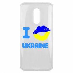 Чехол для Meizu 16 plus I kiss Ukraine - FatLine
