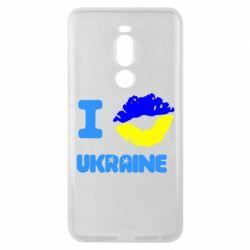 Чехол для Meizu Note 8 I kiss Ukraine - FatLine