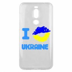 Чехол для Meizu X8 I kiss Ukraine - FatLine
