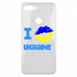 Чехол для Xiaomi Mi8 Lite I kiss Ukraine - FatLine