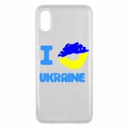 Чехол для Xiaomi Mi8 Pro I kiss Ukraine - FatLine