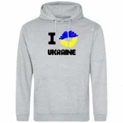 Толстовка I kiss Ukraine - FatLine