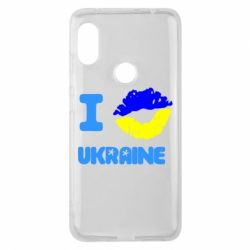 Чехол для Xiaomi Redmi Note 6 Pro I kiss Ukraine - FatLine