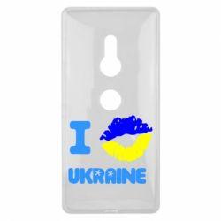 Чехол для Sony Xperia XZ2 I kiss Ukraine - FatLine