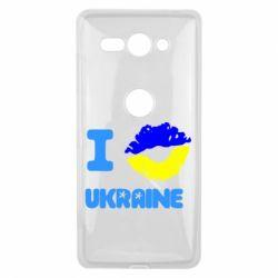 Чехол для Sony Xperia XZ2 Compact I kiss Ukraine - FatLine