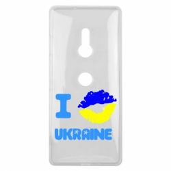 Чехол для Sony Xperia XZ3 I kiss Ukraine - FatLine